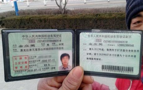 Tài xế Trung Quốc cần vượt qua kỳ thực tập để có bằng lái chính thức. Ảnh: Sohu