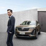 Cadillac XT6 2020 trình làng thị trường Trung Quốc, giá từ 61.000 USD