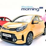 Kia Morning 2020 chính thức ra mắt, giá khoảng 220 triệu đồng