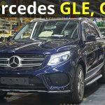 Mercedes-Benz triệu hồi GLE và GLS xử lý hệ thống khung gầm