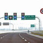"""Dự thảo Luật Giao thông đường bộ 2020: """"Luật hóa"""" quy định về tốc độ tối đa và khoảng cách tối thiểu"""