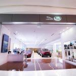 Jaguar Land Rover giới thiệu không gian trưng bày chính hãng duy nhất tại thành phố Hồ Chí Minh