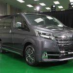 Chi tiết Toyota Granvia – tân binh mới trong phân khúc MPV cỡ lớn tại Việt Nam
