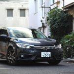 Honda ngừng bán Civic, City tại Nhật