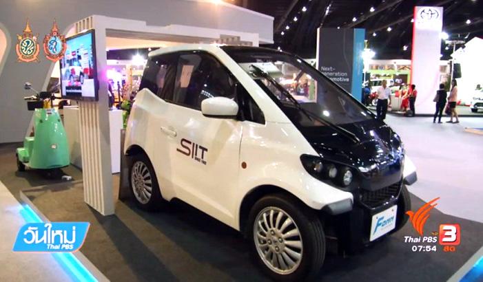Thái Lan muốn đi trước các nước khác trong khu vực ở chính sách phát triển xe điện