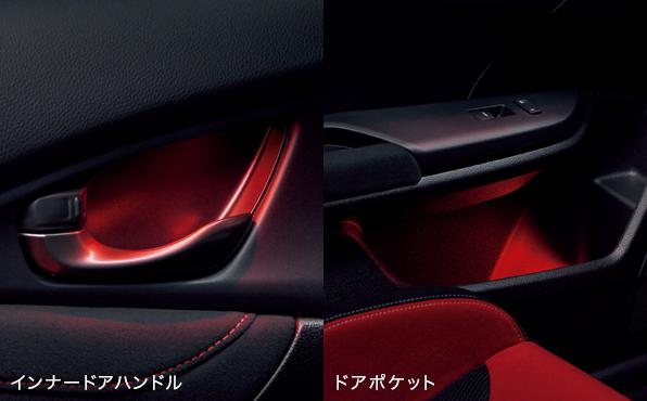 Honda Civic Type R 2020 thu hút với gói phụ kiện thể thao chính hãng cực chất
