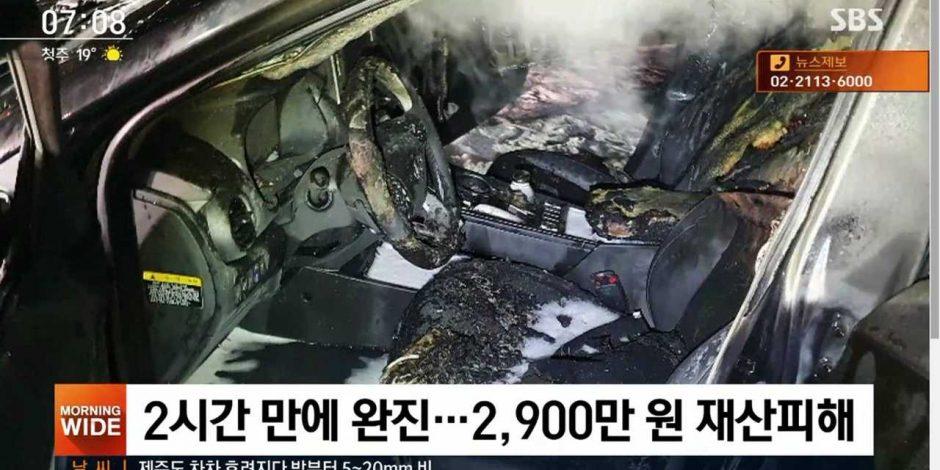 Bên trong chiếc Kona EV bị cháy tại Daegu (Hàn Quốc) ngày 4-10 vừa qua.