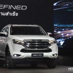 Isuzu ra mắt mu-X thế hệ mới tại Thái Lan