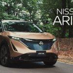 Ô tô điện Nissan Ariya bị lùi lịch ra mắt do thiếu chip